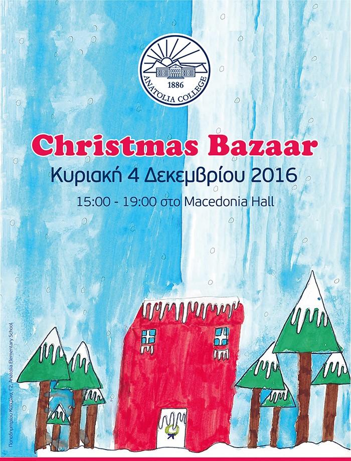 aelia_nea_christmas_bazaar_2016_anatolia